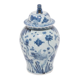 Monumental Chinese Blue and White Koi Ginger Jar For Sale