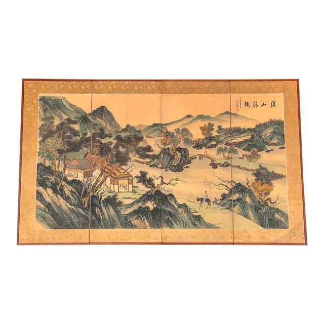 Vintage Silk Asian Folding Screen For Sale