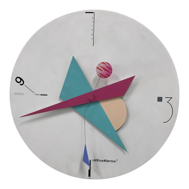 Canetti Modern Wall Clock For Sale