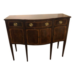 Hickory Furniture Mahogany Sideboard For Sale