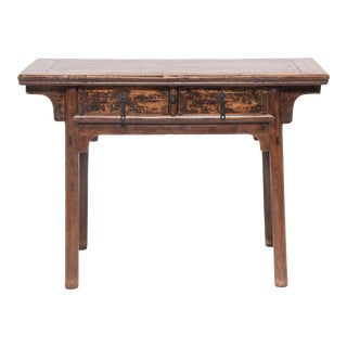 19th Century Chinese Two Drawer Provincial Table For Sale
