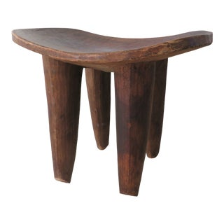 Mid-Century Organic Modern African Senufo Stool / Primitive Side Table From Cote d'Ivoire For Sale