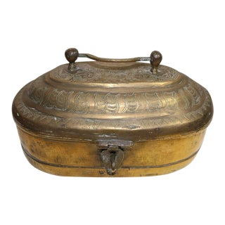 Antique 19th Century Dowry Box Betel Nut Box Jewelry Box From India For Sale