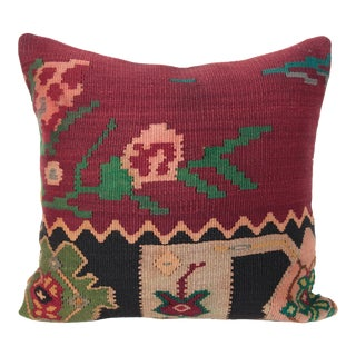 Decorative Anatolian Kilim Pillow Case