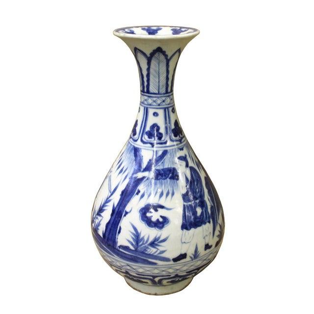 Chinese Blue & White Porcelain Yuhuchunping Vase - Image 4 of 6