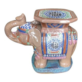 Garden Ornament Elephant For Sale