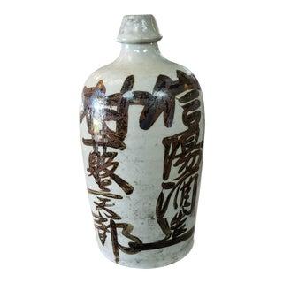 Late 19th Century Japanese Gray Stoneware Sake Jug For Sale
