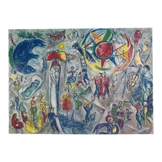 1965 Maeght Marc Chagall La Vie, Derriere Le Miroir For Sale