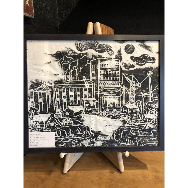 """Wood 1980s Chinese Student Woodcut """"My Polluted Homeland"""" For Sale - Image 7 of 8"""