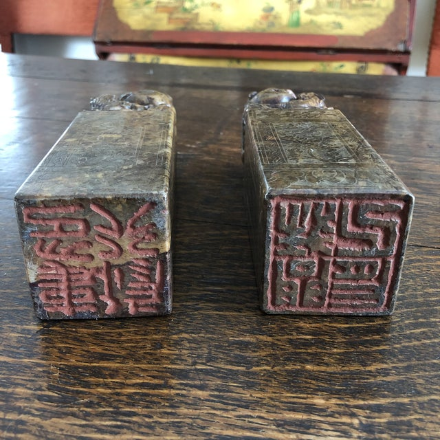 19th Century Hand Carved Brown Shoushan Soapstone Chinese Chop Seals - a Pair For Sale - Image 12 of 13