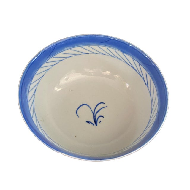 """Superb 19th Century Chinese Canton Blue and White Porcelain Pagoda /mountains /trees Motif medium bowl ! It measures 6"""" in..."""
