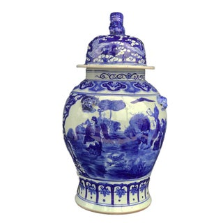 """Chinoiserie Chinese Lg Blue and White Porcelain Ginger Jar 23"""" H Preview"""