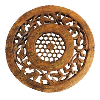 Vintage Circular Carved Wood Trivet With Brass Inlay For Sale