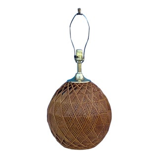 1970s Vintage Mid Century Modern Wicker Weave Table Lamp For Sale