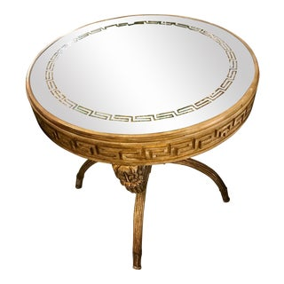 Lillian August Park Avenue Gold Round Accent Table