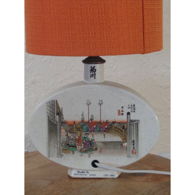Ando Hiroshige Mid-Century Modern Table Lamp For Sale - Image 4 of 6