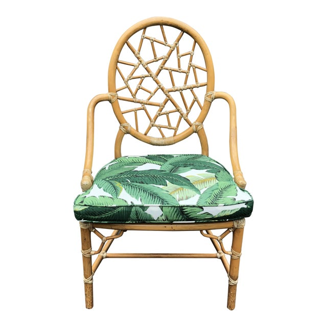 Vintage McGuire Palm Cushion Cracked Ice Rattan Chair - Image 1 of 11