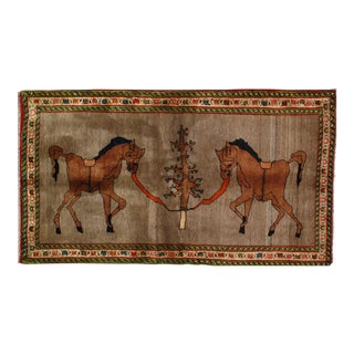 Vintage Persian Gabbeh Featuring Pair of Horses For Sale