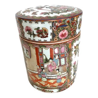 Large Famile Rose Qing Dynasty Marked Opium Jar For Sale
