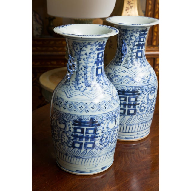 Late 19th Century Chinese Blue and White Happiness Vases - a Pair For Sale - Image 4 of 8