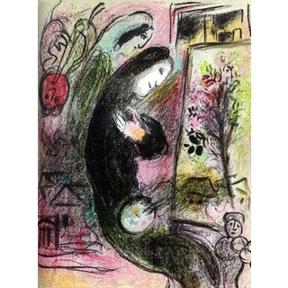 Chagall l'Inspire M.398 From Portfolio Lithographs Book II Unsigned Painting For Sale