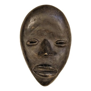 Early 20th Century Antique African Dan Tribal Mask For Sale