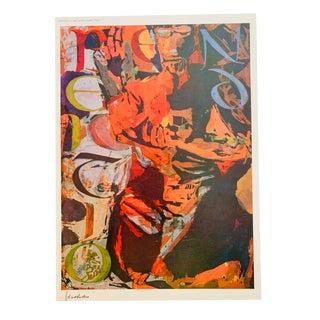 "1960s Vintage Sister Mary Corita Kent ""Benedictio"" Print For Sale"