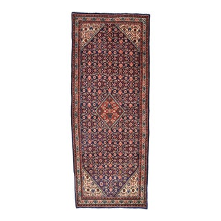Vintage Persian Hamadan Runner - 4'2'' X 10'4'' For Sale