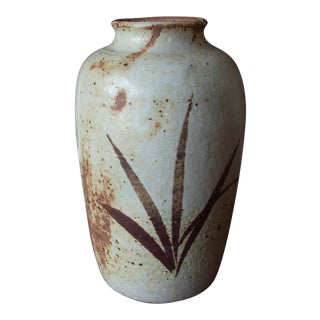 Vintage Asian Design Raku Jar For Sale