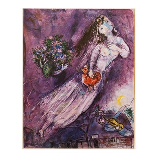 "1947 Marc Chagall Original ""Le Filigrane Violet"" Parisian Lithograph For Sale"