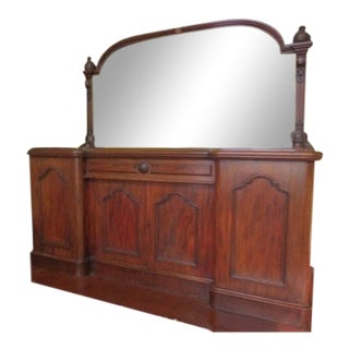 19th Century Victorian Mahogany 4 Door Server For Sale