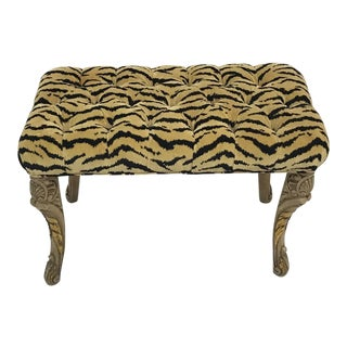 Tiger Stripe Upholstered French Bench