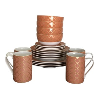 """ Chain Link "" Gilt Coral Color Mid Century Modern Full China Set With - Set for 4, Total 24 Pieces, 2 Sets Available For Sale"