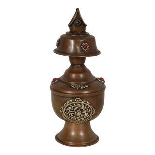 Vintage Tibetan Copper Oil Lamp For Sale