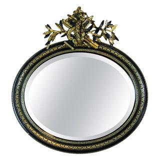 Napoleon III Mirror, circa 1970 For Sale