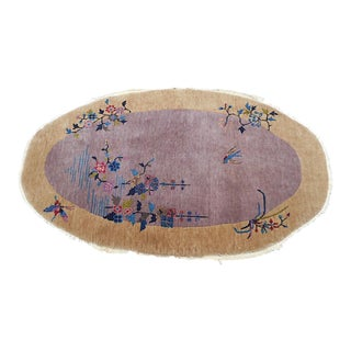 "Vintage Hand Woven Oval Art Deco Chinese Rug- C.1930's-An Estate Rug-5'1"" X 3'"