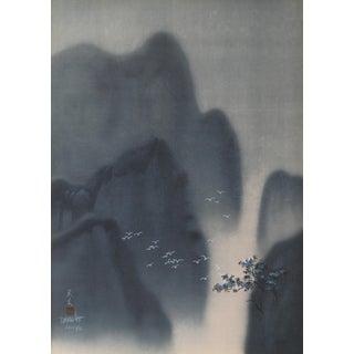 David Lee, Birds in a Valley, Lithograph For Sale