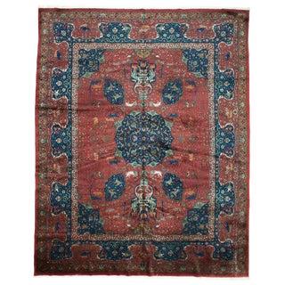 Antique Blue & Red Amritsar Rug - 10′1″ × 12′11″ For Sale