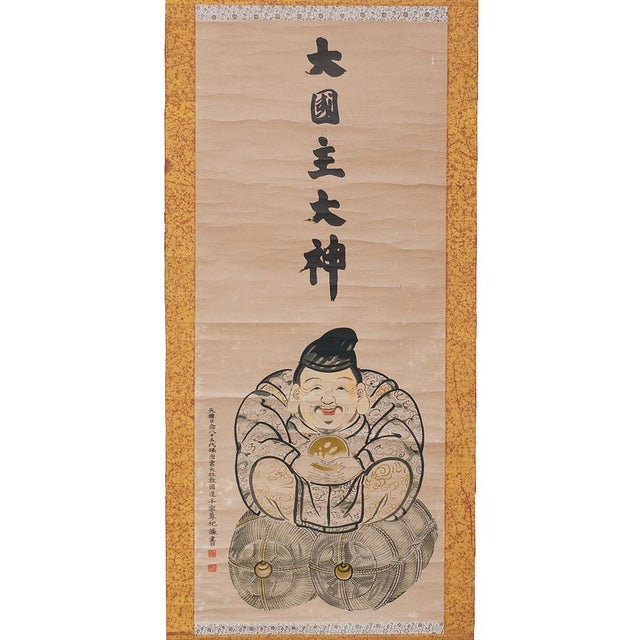 Japanese God of Wealth Scroll Painting, Showa Era For Sale - Image 13 of 13