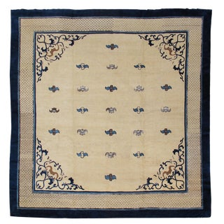 Peking Chinese Carpet - 9′9″ × 10′1″ For Sale