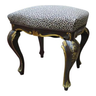 Vintage Antique Style Low Stool For Sale