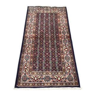"""1990's Vintage Persian Small Rug- 2'3"""" X 4'8"""""""