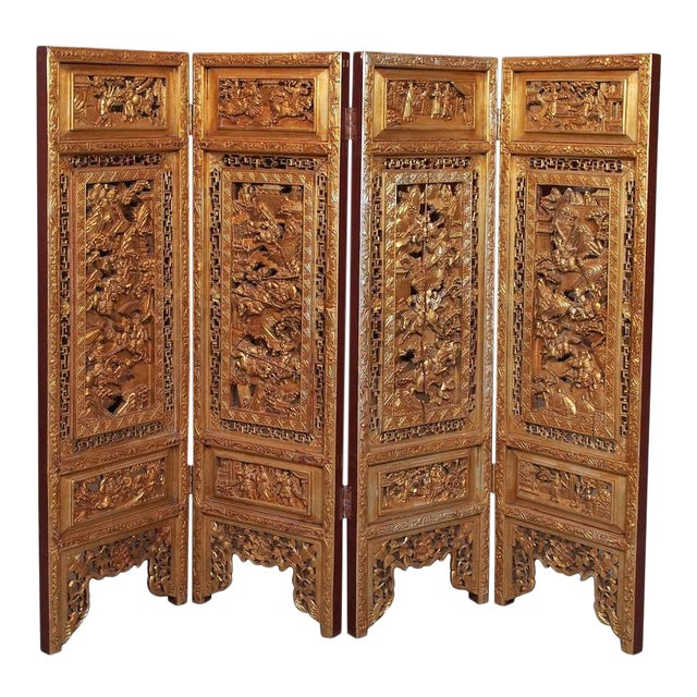 Antique Chinese Four-Panel Screen For Sale