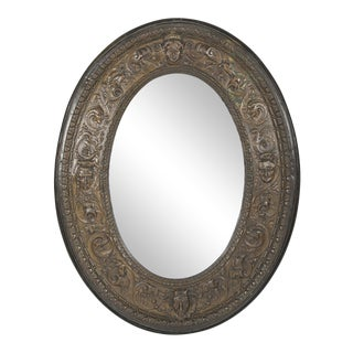 19th Century French Bronze Frame For Sale