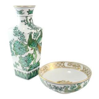 1950s Aqua Peacock Vase With Gold Gilt Bowl