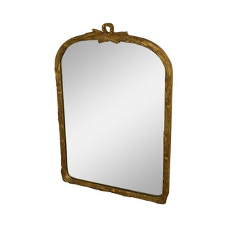 Friedman Brothers French Louis XV Style Gilt Frame Wall Mirror For Sale