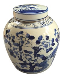 Image of Blue and White Ginger Jars
