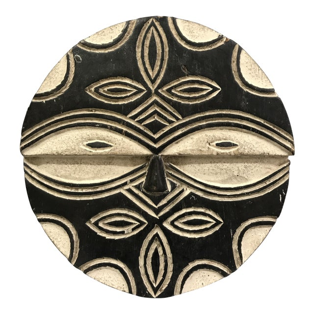 African Art Teke Mask - Image 1 of 7