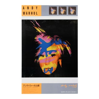 Andy Warhol, Self Portrait, Offset Lithograph, 1988 For Sale