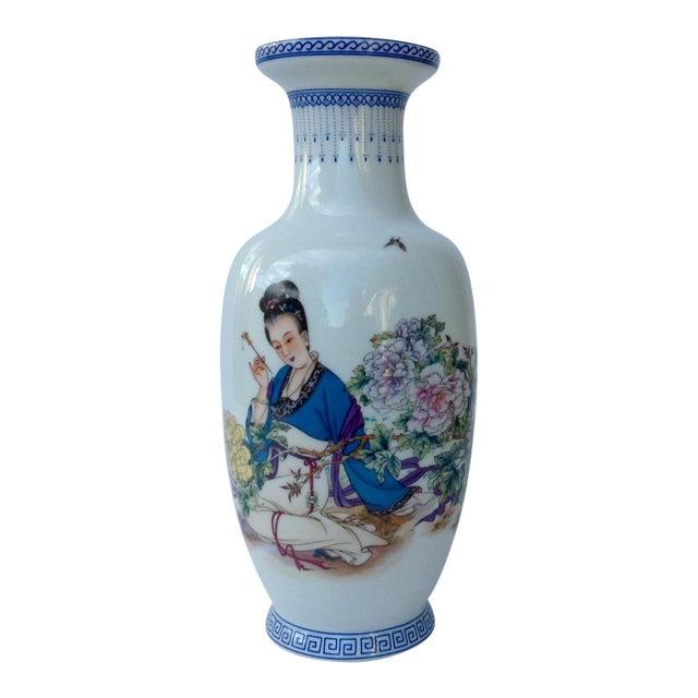 Vintage Japanese Porcelain Kutani Ceremonial Greek Key Vessel, Vase For Sale